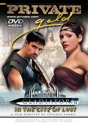 The Private Gladiator 2-Private Movie