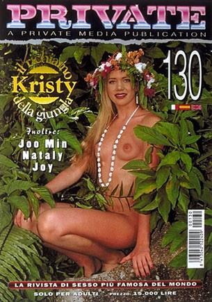 Private Magazine 130