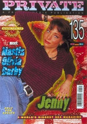 Private Magazine 135