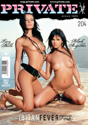 Private Magazine number 204 - Click and enjoy all 2000s magazines