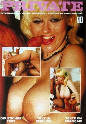 Журнал приват порно
