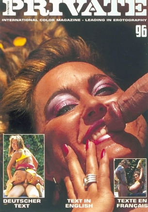 Private Magazine  96