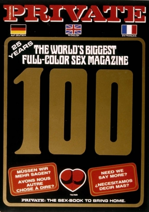 Private Magazine 100