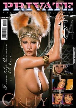 Private Magazine 154